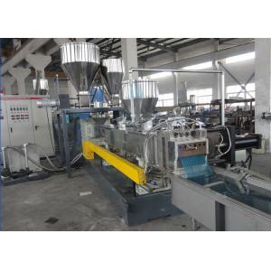 China Máquina automaticamente plástica da extrusora, máquina plástica degerencio da extrusão do parafuso gêmeo on sale