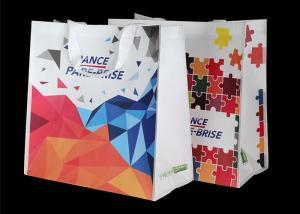 China Reusable PP Non Woven Bags , Custom Printed Non Woven Polypropylene Shopping Bags on sale