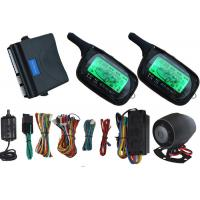 2 Way Auto Car Alarm System Car Security Devices With LCD Remote Displays Alarm Alert Information