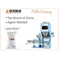 Seeds / Grains / Bean Packing Machine , Peanut Packaging Machine