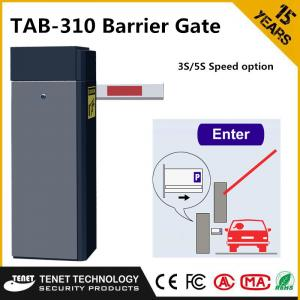 China Factory Remote Control Automatic Barrier Gates , Straight Boom Traffic Barrier Gates in 3m / 5m / 6m on sale
