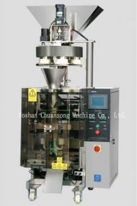 China vertical cup metering table salt packing machine on sale
