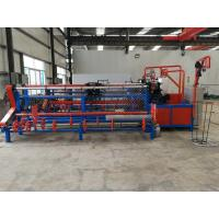 China High Capacity Chain Link Fence Machine For Playground Protection on sale