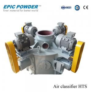 China Mining Plant Superfine Air Classifier Machine With High Speed Drive System on sale