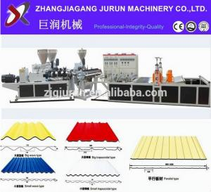 China pvc corrugated roof sheet making machine/price of corrugated pvc roof sheet on sale