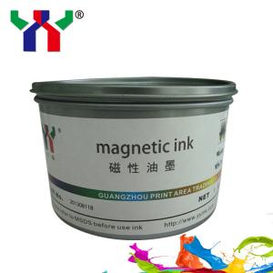China Screen Printing Magnetic Ink/Magnetic Ink For VIP Member Card/Credit Card on sale