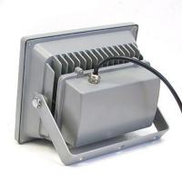 China High Power 1500lm Halogen Outdoor Led Floodlight Fixtures 20W with Infrared Sensor on sale