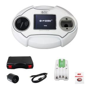China Quickly Reader Chip Car Key Programming Transponder Auto Key Programmer V2.14.8.16 on sale