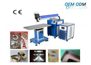 China CCD Fiber Laser Welding Machine Aluminium Welding Machine Applications Extension Cord on sale