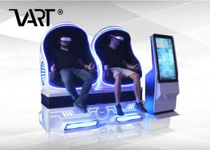 China Entertainment 9D VR Egg Chair Cinema With Horrible Movies , VR Pod with 3 dof Movement on sale
