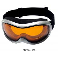 Double-Layer Custom Ski Goggles,sunglasses sporting eyewear  Anti - Fog Lenses