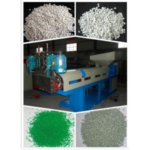 China Machine en plastique d'extrusion de vis de soufflage de corps creux pour des bouteilles de plastique de jerrycan/HDPE du pe pp on sale