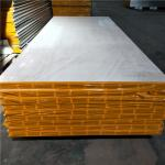 manufactured prefabricated home 50mm mgo sandwich wall panels with 0.426mm