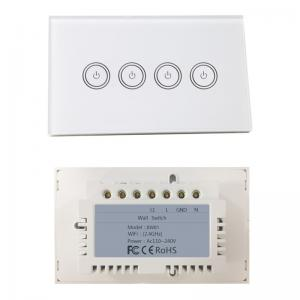 China MXQ 220V Smart Home WIFI Remote Control Switch 120*72*34 Mm Waterproof on sale