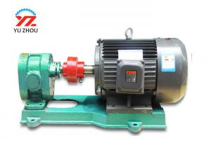 China Horizontal Ex - Proof Gear Oil Transfer Pump 2CY High Temperature Resistance on sale
