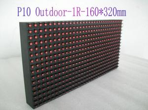 China IC Constant Voltage Driver LED Display Module Single Color 1/ 4 Scanning on sale