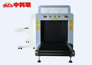 China Airport Security X Ray Cargo Scanner Sealed Oil Cooling Automatic Controlled on sale