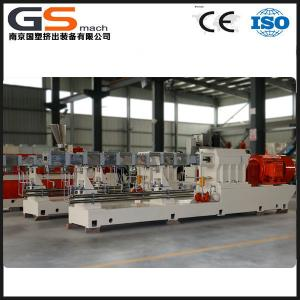 China PVC plastic processed and new condition extruder line on sale