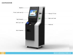 China Dustproof Indoor Bill Payment ATM Kiosk Automatic Banking Machine on sale