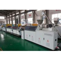 Recycled Wpc Profile Production Line Extruder For Wood And Plastic Profiles