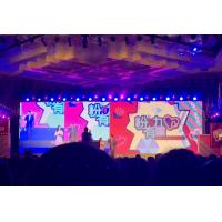 High Definition P4 Indoor LED Stage Display / High refresh rate P4 rental led panel for show