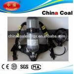 China coal group SCBA Self-Contained Air Breathing Apparatus