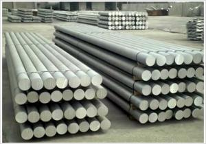 China aluminium bar sheet coil foil on sale