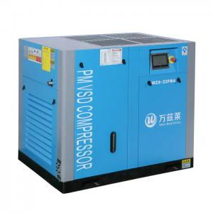 China Direct Driven Energy Saving Air Compressor Strong Intelligent Monitoring on sale