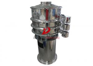 China All Stainless Steel Vibro Screen Machine For Solid Liquid Separation on sale