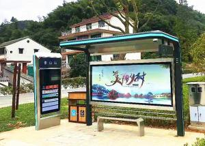 China Durable Outdoor Touch Screen Kiosk Electronic Advertising LED Display Screen on sale