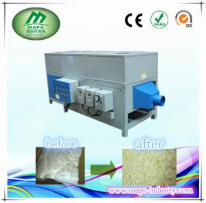 China Recycle foam cutting machine sponge chopping machine waste crushing machine AV-505 on sale