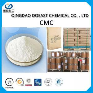 China Food Additive Carboxy Methylated Cellulose CMC CAS NO 9004-32-4 For Bakery Produce supplier