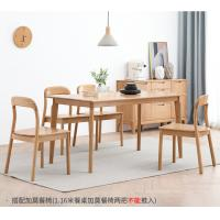 China Large Rectangle Wood Dining Room Table / Coffee Table Modern Design on sale