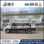 China 150m Truck mounted hydraulic drilling rig water well DFHC-150 wholesale