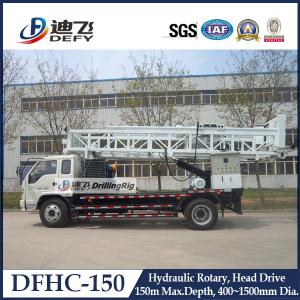 China 150m Truck mounted hydraulic drilling rig water well DFHC-150 on sale