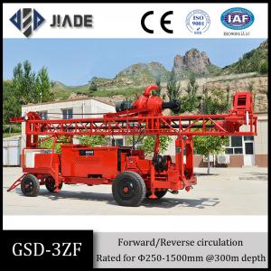 China Gsd-3zf Large Borehole Water Well Drilling Rig Equipment on sale