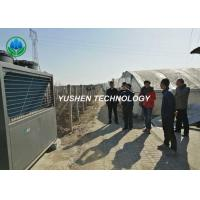 Air Source Heat Pump for Agricultral Green House Air Conditioning Safe and Energy Saving