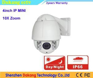 China Mini 1080P HD PTZ Dome Camera with IR , 2MP PTZ IP Camera H.26 on sale