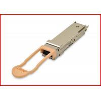 QSFP-100G-LR4-S Fiber Optic Transceiver Compatible 100GBASE-LR4 QSFP28 1310nm