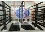 Sanitary Wares Sisic Beam / Reaction Bonded Silicon Carbide Beams 40x40x6x1900