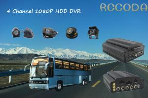 China HDD Mobile DVR Basic Model 4 Ch 4 / 3G Slim Card Security for Buses Coach Tractors Taxi on sale