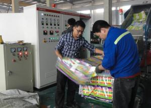 China BOPP Plastic Film Recycling Machine For Recycle Bopp Film To Be Bopp Granules on sale