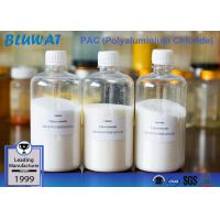 China Flocculant&Coagulant Polyacrylamide Polymer for water treatment with high efficiency and rapid dissolution on sale