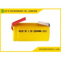 Multi Function Sub C 1.2 Volt Battery / Sub C 2200mah Nicd Rechargeable Battery