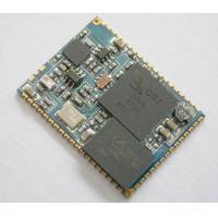 CSR Bluetooth class 1 Multi-media A2DP module