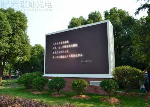 China Wall Mounted P10 Outdoor Led Display Screen Epstar Big Chip Fast Assemble on sale