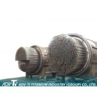 Bending ASTM B338 Standard Titanium Heat Exchanger Tube for Titanium / Alloy Heat Exchanger