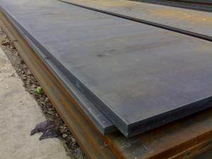 China Boiler and Pressure Vessel Steel Plate on sale