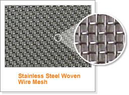China Stainless Steel Woven Wire Mesh on sale
