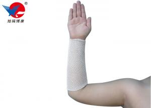 China Comfortable First Aid Medical Equipment Uniform Pressure With Strong Permeability on sale